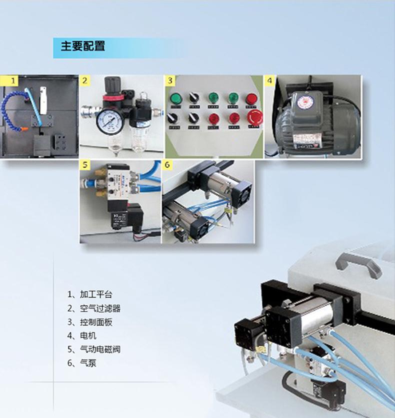 Машиностроительная компания Цяньдао г. Дунгуань